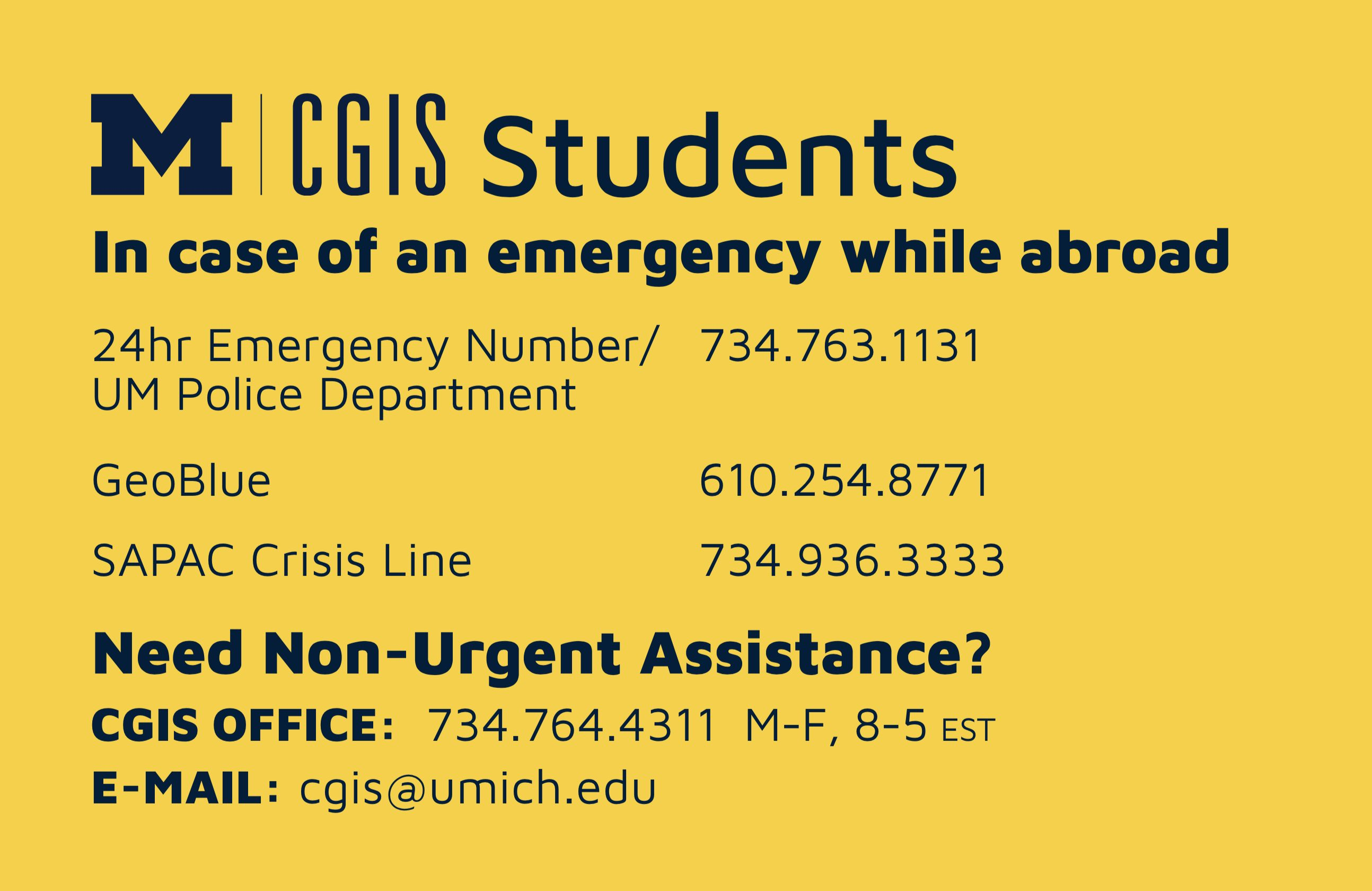 image of emergency card