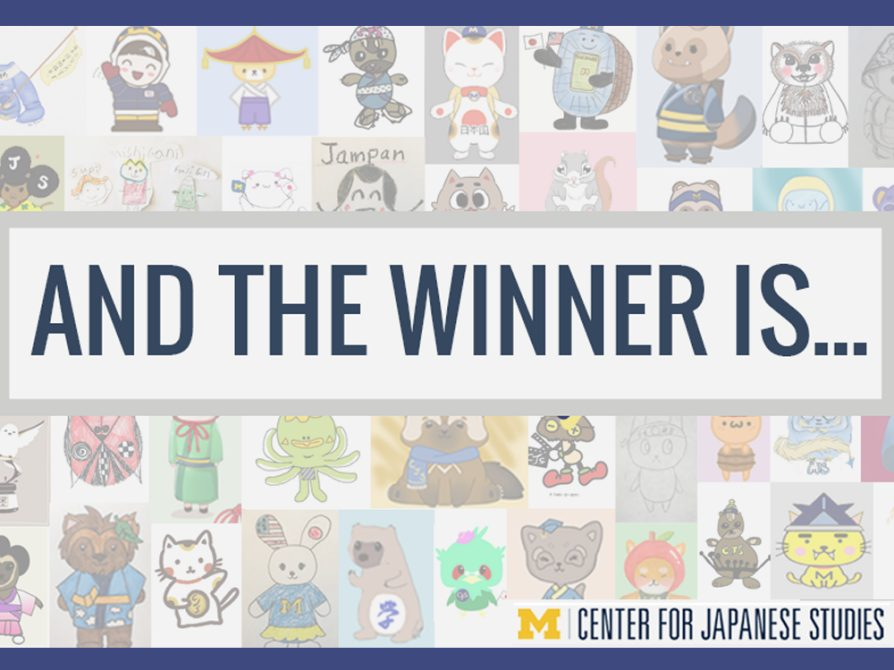 Meet Yumishi, the new face of the U-M Center for Japanese Studies!