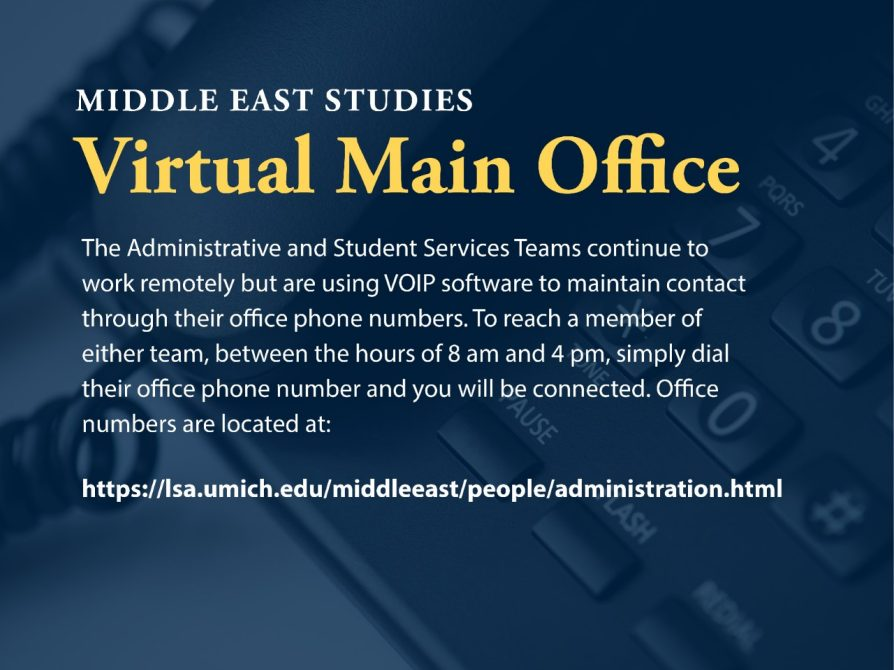 Virtual Main Office
