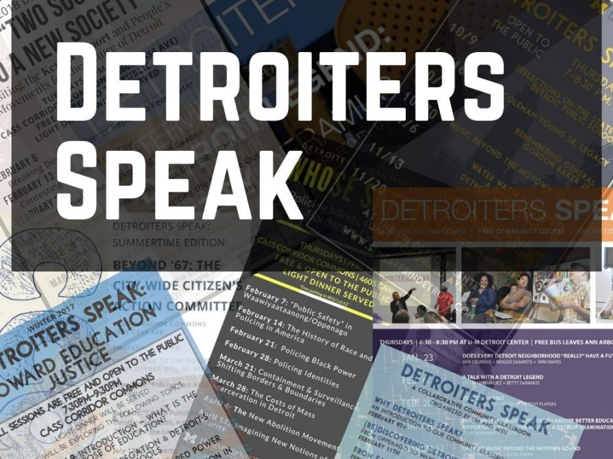 Watch Past Detroiters Speak Sessions Anytime!