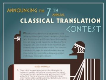 TranslationContest08tn