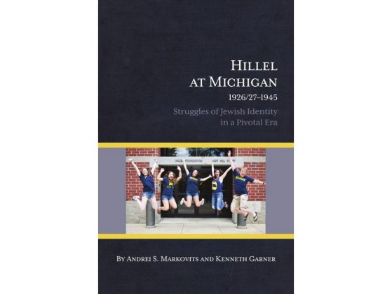 cover of Hillel at Michigan 1926/27-1945: Struggles of Jewish Identity in a Pivotal Era, by Andrei S. Markovits and Kenneth Garner. Published by Michigan Publishing, University of Michigan Library, 2016.