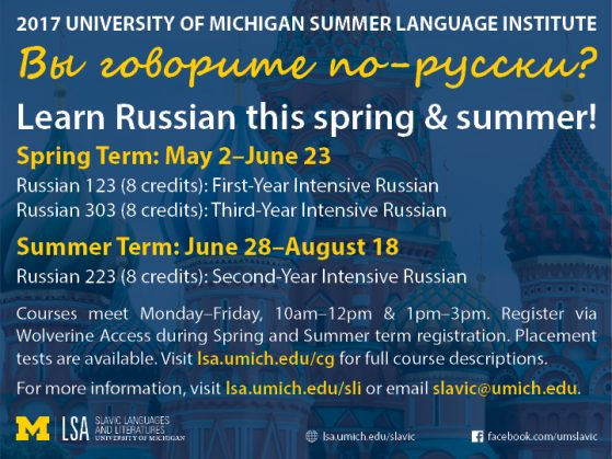 infographic with spring and summer term 2017 Russian intensive language course information