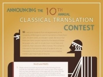 TranslationContest2011web