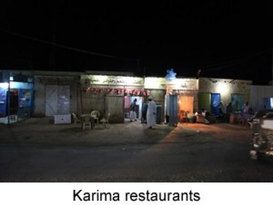 Karima restaurants