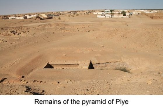 Remains of the pyramid of Piye