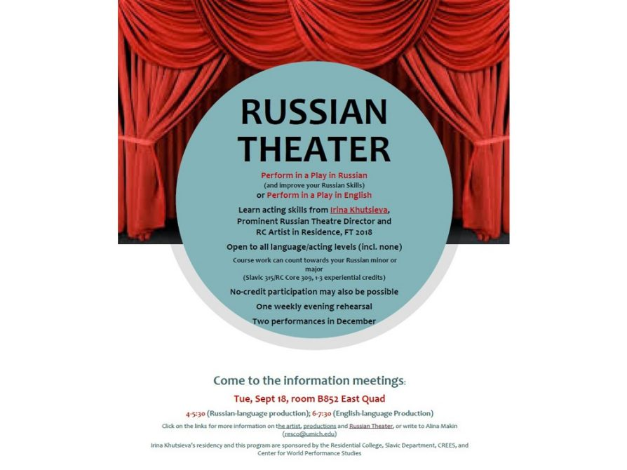 russian theater flyer